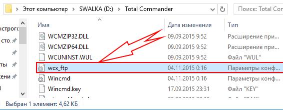 Как в Total Commander узнать пароль от FTP