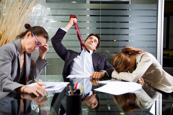 8 поступков руководителей от которых уходят лучшие сотрудники