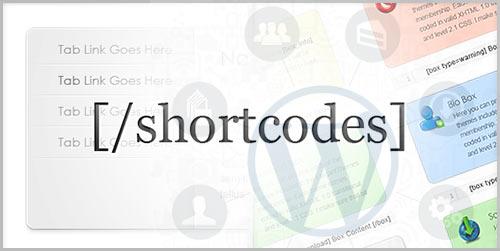 Шорткоды для магазина WooCommerce на WordPress