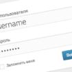 Забыли или не подходит пароль к админ панели Wordpress? - 3 решение проблемы.