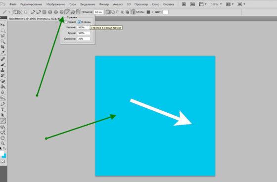 Если вместо линии в Photoshop рисует стрелки. Решение проблемы