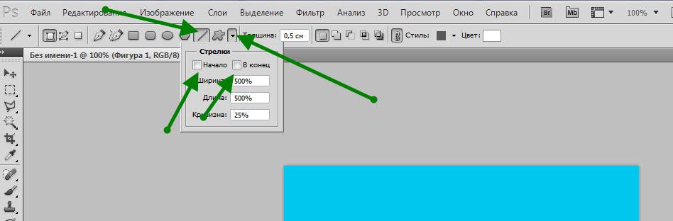 Если вместо линии в Photoshop рисует стрелки