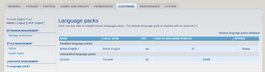 Настройка языковых параметров