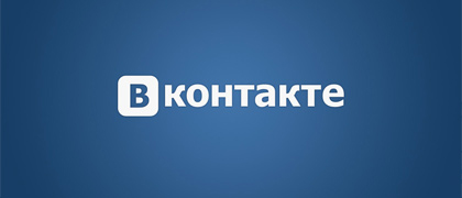 Vkontakte — комментарии от Вконтакте