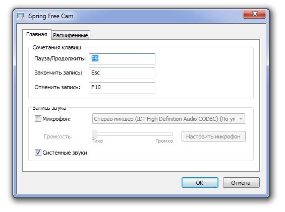добавить горячие клавиши к основным функциям