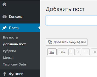 Изменение названия типа записи