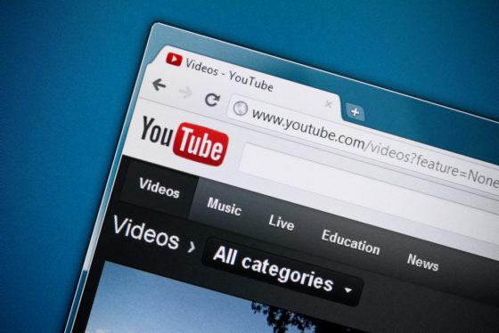 Пока вы смотрите YouTube, ваш ПК может захватить для добычи криптовалюти