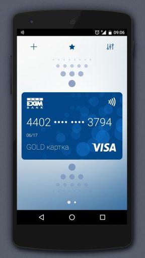 eximbank1-288x512