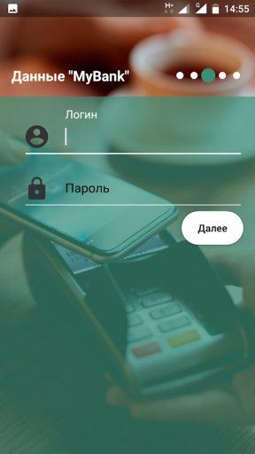 mybank-288x512