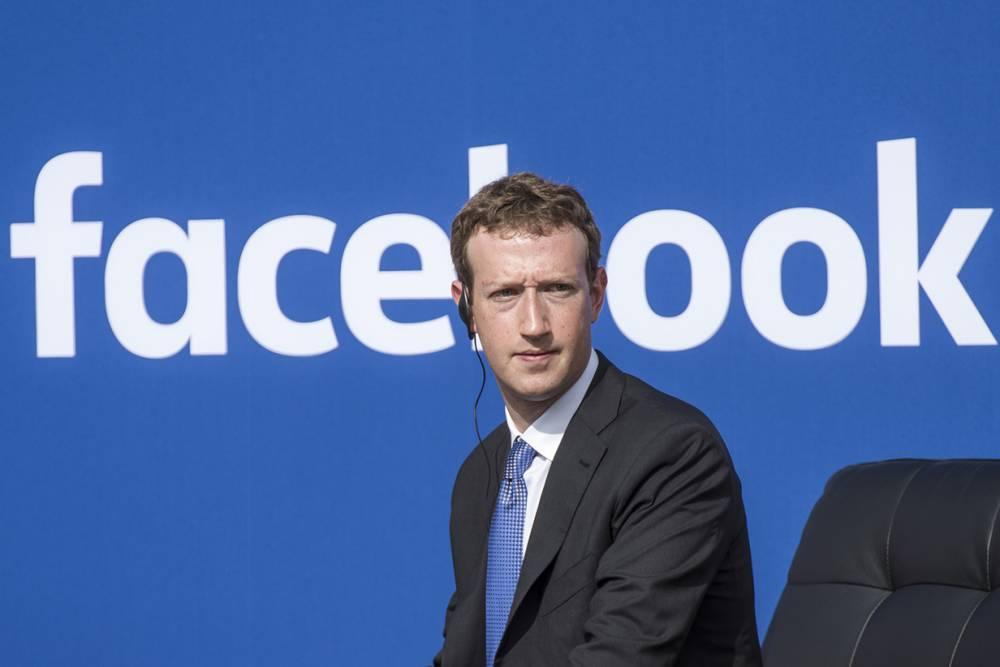 Реклама в Facebook: Цукерберг объявил о нововведениях в соцсети