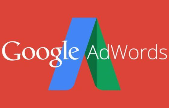 AdWords добавил новые функции для рекламодателей с HTTP-лендингами