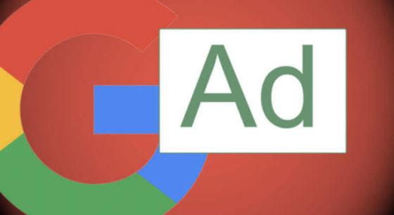 Google позволит добавлять третий заголовок и второе описание в текстовые объявления