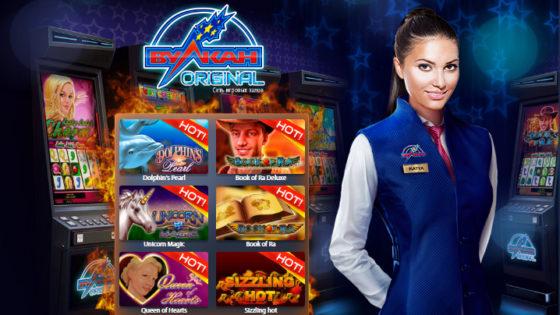Современные казино и их особенности