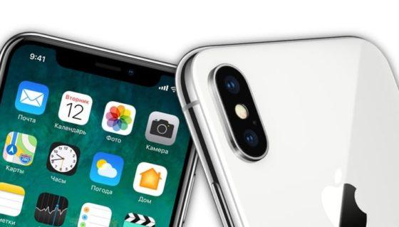 Несколько важных особенностей iPhone X
