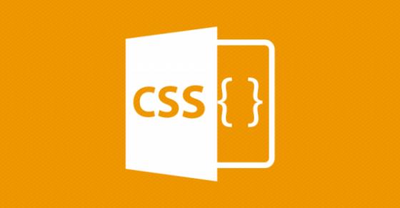 спам в CSS