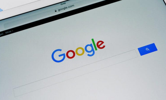 Google упраздняет оператор info