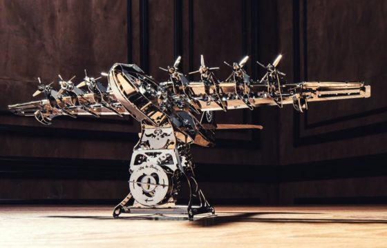 319-time-4-machine-ecotechnica-com-ua