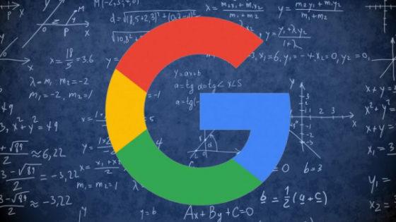 Google объявил об обновлении основного алгоритма