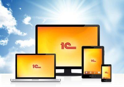 «1С:онлайн» — это профессиональный инструмент бухгалтера