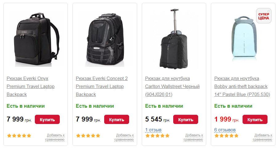 Что лучше: сумки для ноутбуков или рюкзаки для ноутбуков