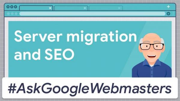 Google о переносе сайтов на другой сервер