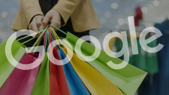 В Search Console стали доступны данные об эффективности страниц с разметкой для товаров