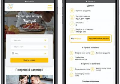 В Украине запустили сервис по вызову поваров The-Chef