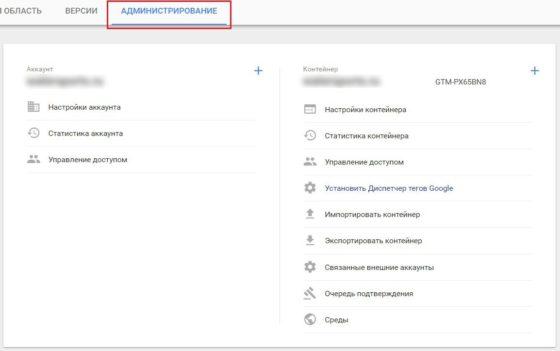 Search Console автоматически подтвердил сайты после сбоя, связанного с GTM