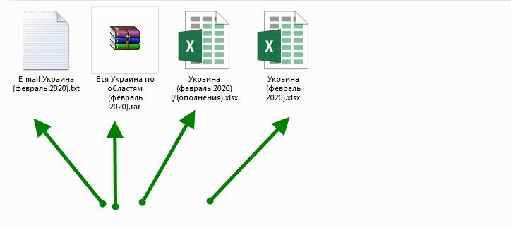 Фото фрагменты новой базы данных компаний: База состоит из двух файлов эксель в сумме компаний — 899 490 компаний Украины: — в первом файле 506 641 компания!