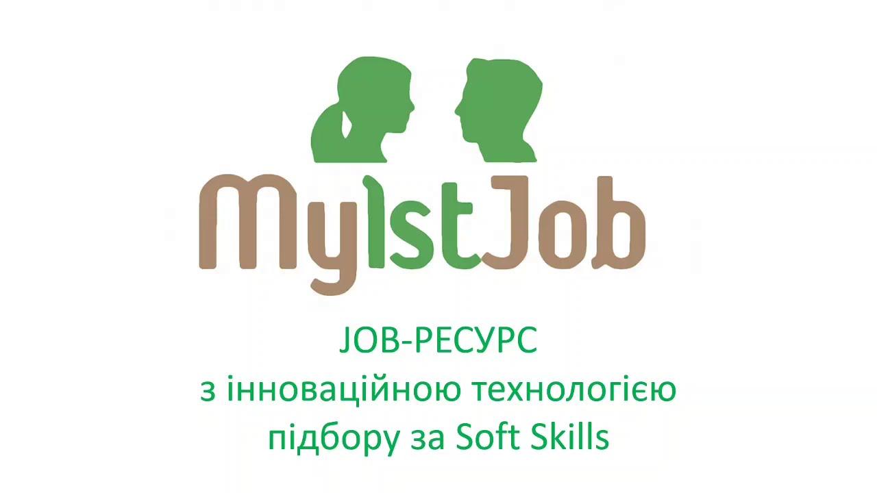 Стартап дня: job-ресурс, сводящий соискателей и работодателей по совпадению soft skills My1stJob