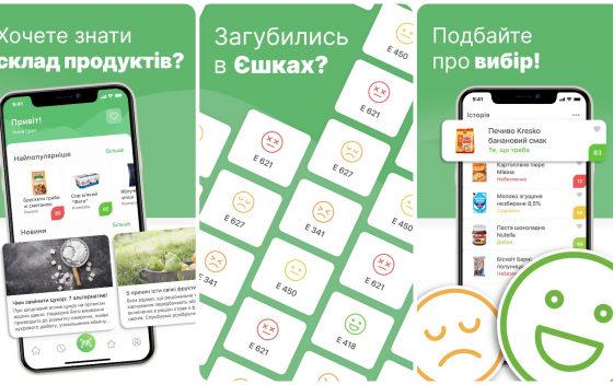 Стартап дня: сканер продуктов на наличие вредных добавок Foodstr