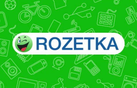 Как работает IT-подразделение Rozetka: высокие зарплаты, курсы и детский сад