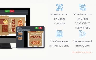 Стартап дня: онлайн-сервис утверждения графических проектов Approval Studio