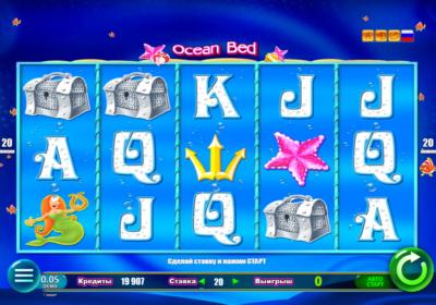 Провайдеры игровых автоматов на официальном сайте казино Вулкан